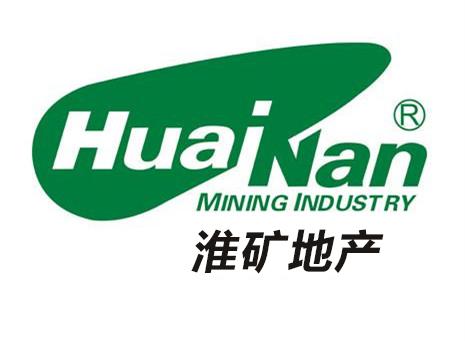 淮矿地产有限责任公司